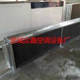 专业生产2排管表冷器 4排管表冷器 6排管表冷器 8排管表冷器