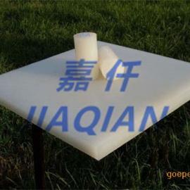 聚偏二氟乙烯PVDF板,白色 进口PVDF板 价格