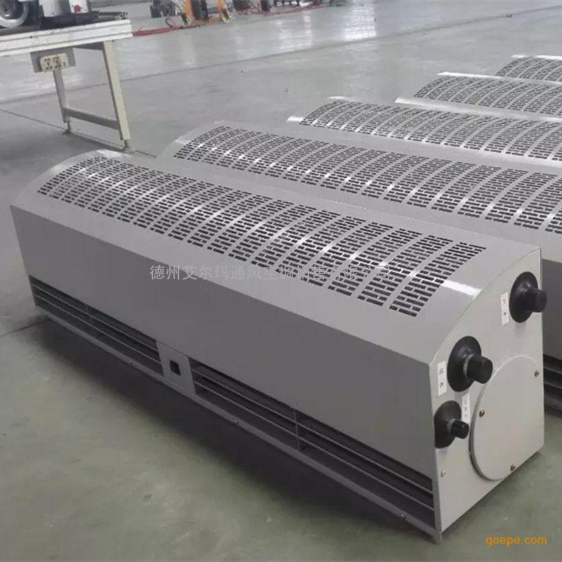 山东艾尔格霖RM1515-S贯流式冷热水型空气幕