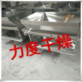 工业用BK系列摇摆式烘干机