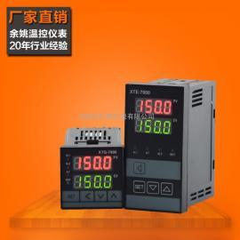 XTG7000,XTG-741W,XTG-7201温度仪表