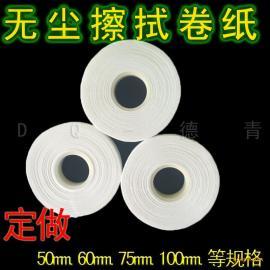 小卷纸厂家,小卷纸公司/批发商/供应商 �C 中国制造