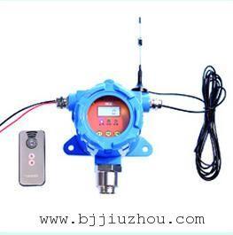 无线数显硫化氢检测变送器厂商