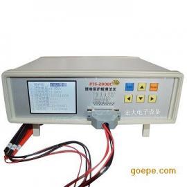 电池保护板测试仪,PTS-2008C锂电池保护板测试仪