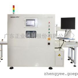 叠片型动力电池正负极片对齐度检测设备【X光检查机】