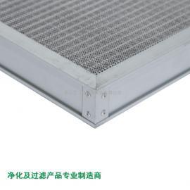昆山生产厂家定制油雾过滤器滤网初效不锈钢除油烟过滤网