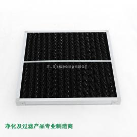 厂家供应工业[活性炭过滤器]初效板框式活性炭空气过滤器