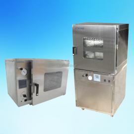 不锈钢真空干燥箱 真空烘箱 烤箱PVD-050-SS