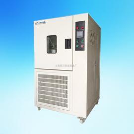高低温交变湿热试验箱 HTA-100交变湿热试验机