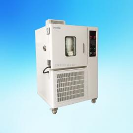 高低温试验箱 T-050环境高低温试验机