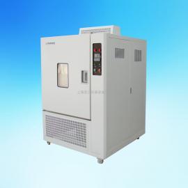 上海可程式恒温恒湿试验箱 HT-250