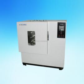 HDW-090B高温换气式热老化试验箱50~300℃