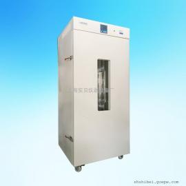 立式电热恒温鼓风干燥箱 精密烘箱 烤箱LD-620