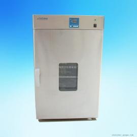 内外不锈钢精密干燥箱 电热恒温鼓风烘箱TLD-240-SS