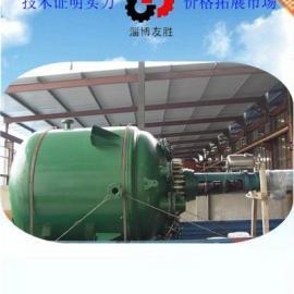 K5000L搪瓷反应釜