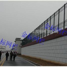 监狱围网,监狱隔离网,河北隔离网生产厂家