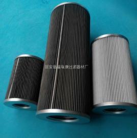 21FC5121-110X250/25不锈钢滤芯