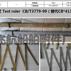 全国供应不锈钢测试尺CB/T3778-99
