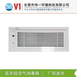 东莞深圳风机盘管电子式空气净化器