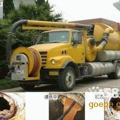 武汉――沌口化粪池清理公司清理化粪池清掏隔油池管道疏通