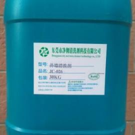 高效外墙玻璃清洗剂 外墙霉斑清洁剂 外强陈年污垢清洗剂