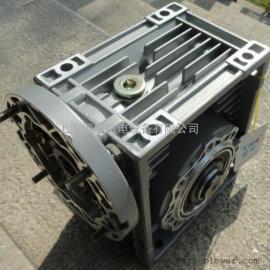 DRV蜗杆减速机 减速箱价格 紫光电机