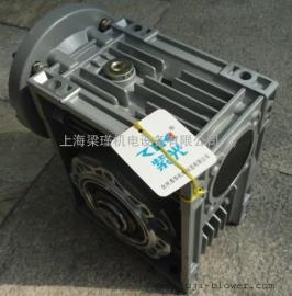 紫光NRV蜗杆减速机 NMRW减速机 RV减速箱