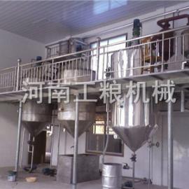 供应油脂大豆油精炼设备 小型食用油精炼设备机械