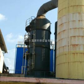 20吨锅炉脱硫除尘器