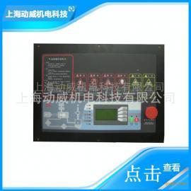 北京上海中山SA复盛空压机FS501液晶电脑板