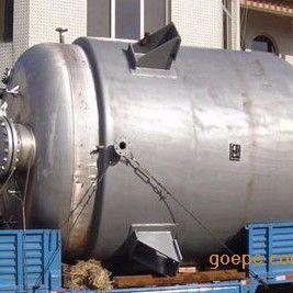 不锈钢反应釜搪玻璃反应釜价格规格厂家