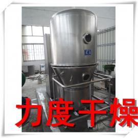 胶囊剂专用FL系列立式沸腾制粒机