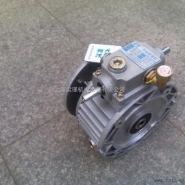 无级变速机 UDL无级变速机