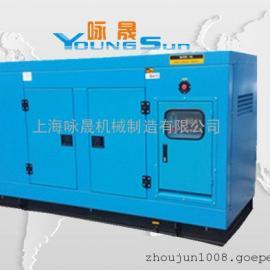 100kw康明斯柴油发电机 静音发电机组
