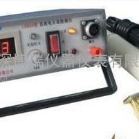 里博LDH-50型数显电火花检测仪 直流电火花检测仪
