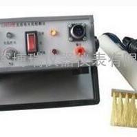 里博LDH-30型电火花检测仪 直流电火花检测仪
