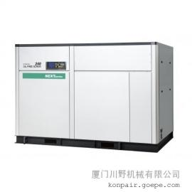 厦门日立空压机无油SRL系列优质供应中