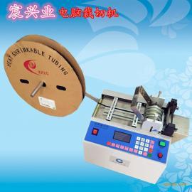 深圳宸兴业PVC电脑切管机电线套管?#20204;?#26426; 热缩套管切割机