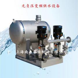 新型节能无负压变频供水设备