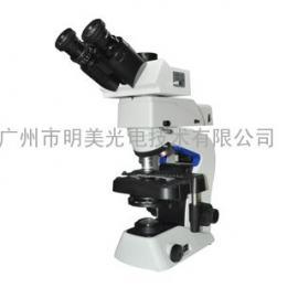 西安生物荧光显微镜 MF23