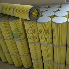 【厂家直销】PTFE覆膜空气滤芯用于除尘滤芯和除尘器空气滤芯