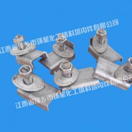 萍乡市环星化工填料专业生产塔内件连接件 不锈钢卡子