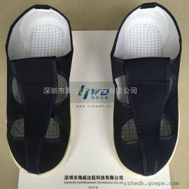 防静电帆布鞋