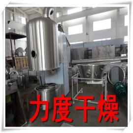 FL系列药用立式沸腾干燥机