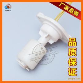 厂家供应智能马桶浮球开关,PP小型水位检测开关
