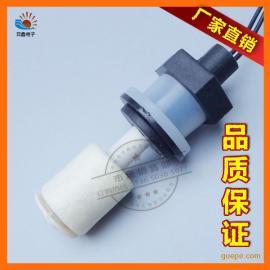 厂家供应非标塑胶浮球开关M16螺纹小型浮球开关