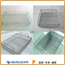 厂家定做优质304,316不锈钢网筐@河北求索丝网制品有限公司