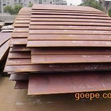 NM400耐磨钢板厂家现货-NM400耐磨钢板价格新闻