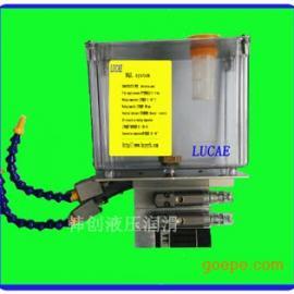 LUCAE微量油气系统,微量切屑油气装置,微量润滑喷雾设备