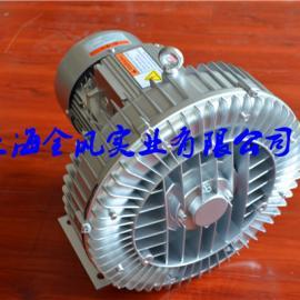 超声波清洗机专用铝合金风刀/风刀专用高压风机